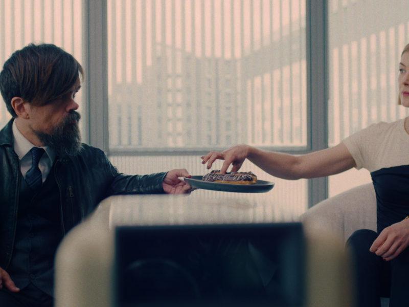 «Аферистка» – кадр из фильма