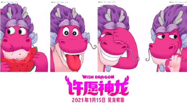 Постер фильма «Волшебный дракон»