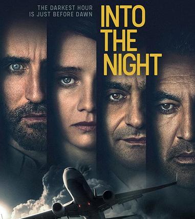 Постер к сериалу «В ночь»